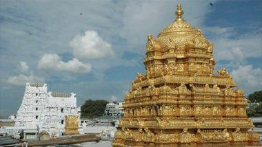 तिरुपति मंदिर के पास 9000 किलो से ज्यादा सोना, सालाना आमदनी 1200 करोड़ रुपये तक