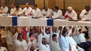 कर्नाटक में सियासी संकट: कांग्रेस के बागी विधायकों ने पार्टी की बैठक में नहीं लिया हिस्सा