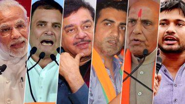 Lok Sabha Election Results 2019: आज इन 10 महत्वपूर्ण सीटों पर रहेगी पूरे देश की नजर, दिग्गजों की साख है दांव पर