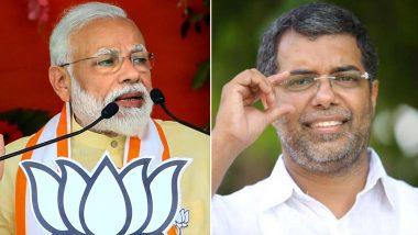 पीएम मोदी की तारीफ करने वाले केरल के दिग्गज नेता एपी अब्दुल्लाकुट्टी पर गिरी गाज, कांग्रेस ने किया बाहर