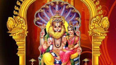 Narasimha Jayanti 2019: इसलिए भगवान विष्णु ने धारण किया आधे मनुष्य व आधे शेर का शरीर, जानें नृसिंह अवतार से जुड़ी यह दिलचस्प पौराणिक कथा