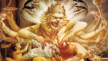 Narsimha Jayanti 2019: इसलिए भगवान नृसिंह और शिव जी के इस अवतार के बीच हुआ था घमासान युद्ध, जानें कैसे मृत्यु के बाद उनका चर्म बना महादेव का आसन