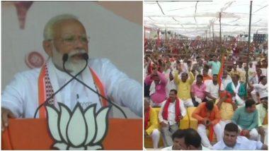 लोकसभा चुनाव 2019: यूपी के अंबेडकर नगर में बोले पीएम मोदी- आप इतना प्यार दिखाते हैं, उधर SP-BSP वालों का ब्लड प्रेशर बढ़ जाता है