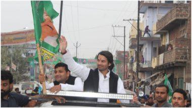 लोकसभा चुनाव 2019: जहानाबाद में तेज प्रताप यादव बोले- मैं हूं बिहार का दूसरा 'लालू'