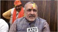 PoK पर केंद्रीय मंत्री गिरिराज सिंह का नया नारा, 'जय कश्मीर, जय भारत, अबकी बार उस पार'