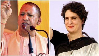 प्रियंका गांधी ने सीएम योगी को लिखी चिट्ठी, कहा-यूपी में कम रखी जाए मेरी सुरक्षा, ताकि जनता को ना हो कोई परेशानी