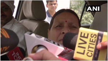 लोकसभा चुनाव 2019: राबड़ी देवी बोलीं- जल्लाद हैं पीएम नरेंद्र मोदी