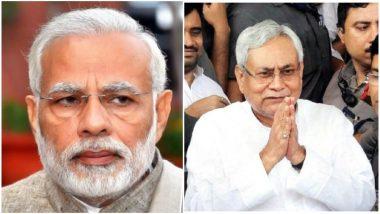 तीन तलाक बिल पर BJP के खिलाफ हुई JDU, लोकसभा से किया वॉकआउट