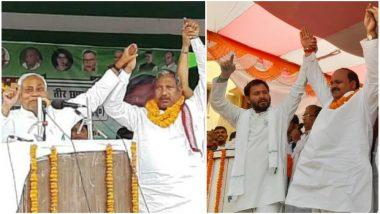 लोकसभा चुनाव 2019: बिहार की नालंदा सीट पर कौशलेंद्र कुमार लगाएंगे जीत की हैट्रिक या फिर अशोक कुमार आजाद मारेंगे बाजी?
