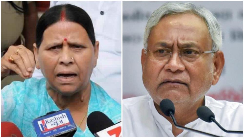 बिहार: राबड़ी देवी का हमला, कहा- नीतीश सरकार में हुए 36 घोटाले, CM और  डिप्टी सीएम की संपत्ति की हो जांच