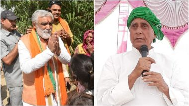 बक्सर लोकसभा सीट 2019 के चुनाव परिणाम: जगदानंद सिंह के मुकाबले अश्विनी चौबे 60 हजार से अधिक वोटों से चल रहे आगे