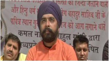 दिल्ली विधानसभा चुनाव 2020: राजधानी कि हाईप्रोफाइल सीट बनी हरि नगर, बीजेपी के तेजिंदर सिंह बग्गा को आप के इस उम्मीदवार से मिल रही है टक्कर