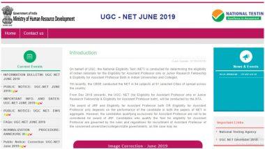 UGC NET 2019 Admit Card: आज जारी होगा यूजीसी नेट परीक्षा का एडमिट कार्ड, ntanet.nic.in से ऐसे करें डाउनलोड