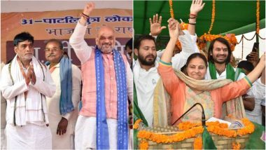 पाटलिपुत्र लोकसभा सीट 2019 के चुनाव परिणाम: रामकृपाल यादव पिछड़े, मीसा भारती चल रहीं आगे