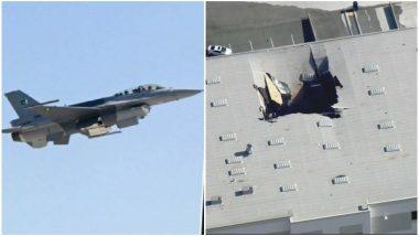 अमेरिका: कैलिफोर्निया में F-16 फाइटर जेट क्रैश होकर गोदाम में घुसा, पायलट सुरक्षित