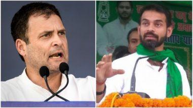 लोकसभा चुनाव 2019: राहुल गांधी के मंच से बोलने का मौका नहीं मिलने पर भड़के तेजप्रताप यादव