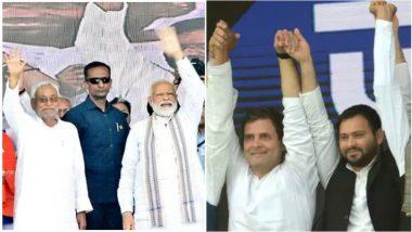Bihar Lok Sabha Election Results 2019: रुझानों में महागठबंधन का सफाया, इन वजहों से आगे है NDA