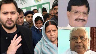 बिहार: पटना में राबड़ी देवी के घर पर हुई महागठबंधन की बैठक, कांग्रेस का एक भी नेता नहीं हुआ शामिल
