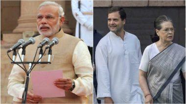 नरेंद्र मोदी के शपथ ग्रहण समारोह में शामिल होंगे सोनिया गांधी और राहुल गांधी, गुलाम नबी आजाद भी रहेंगे मौजूद