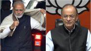 अरुण जेटली बीजेपी और PM मोदी के कहे जाते थे संकटमोचक, हर जटिल मुद्दे को सुलझाने में हासिल थी महारत