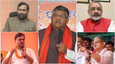 बिहार से ये नेता बनेंगे मोदी सरकार में मंत्री, रेस में इन नेताओं का नाम है सबसे आगे