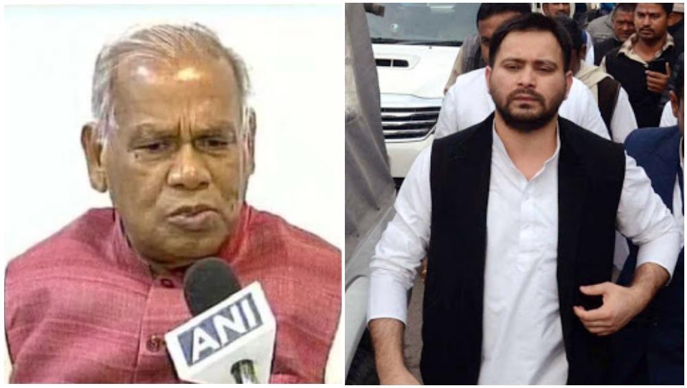 बिहार: जीतन राम मांझी के बदले सुर, कहा- तेजस्वी यादव RJD के नेता, महागठबंधन के नहीं