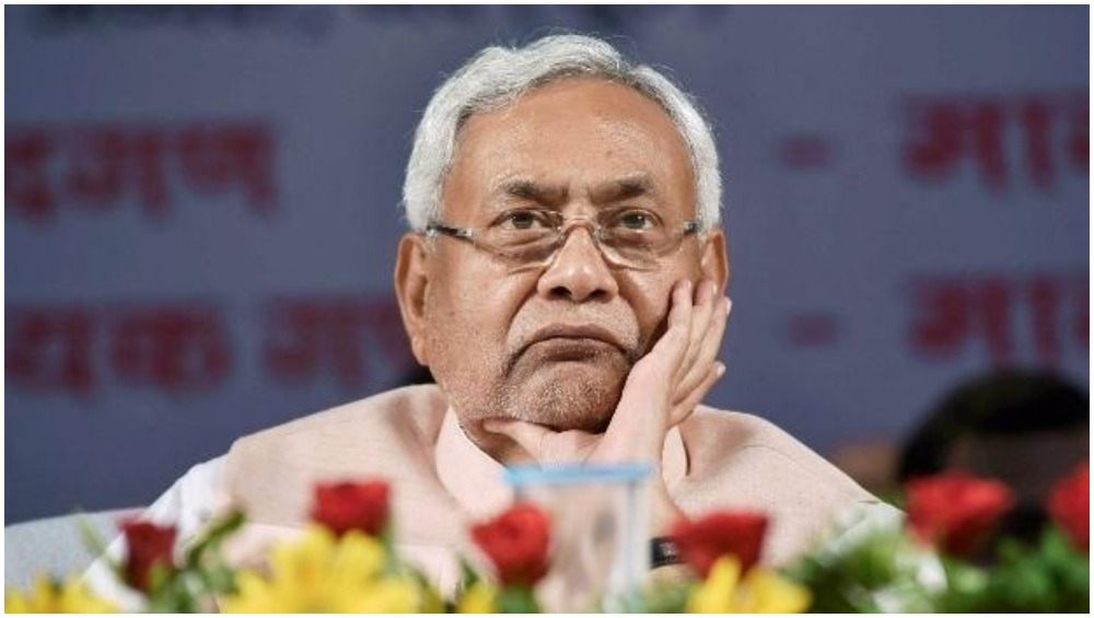 बिहार: नीतीश कुमार के मंत्रालय में महिला मंत्री बीमा भारती की बड़ी भूल, कहा- '1985 में लागू  हुआ संविधान