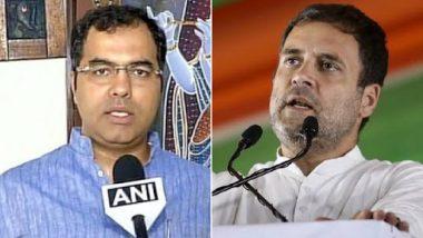 लोकसभा चुनाव 2019: बीजेपी सांसद प्रवेश वर्मा के बिगड़े बोल, कहा- आतंकियों की भाषा बोलते हैं राहुल गांधी