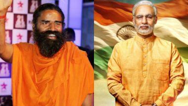 पीएम नरेंद्र मोदी फिल्म के लिए रामदेव बाबा करेंगे ऐसा काम, बड़े नेता भी देंगे साथ