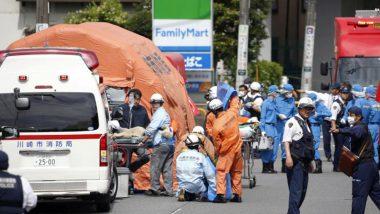 जापान: दिनदहाड़े 19 लोगों को चाकू से गोदा, हमलावर सहित 2 की मौत और 17 घायल