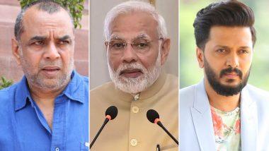 लोकसभा चुनाव 2019: परेश रावल से लेकर रितेश देशमुख तक, बॉलीवुड स्टार्स ने पीएम मोदी को इस अंदाज में दी जीत की बधाई