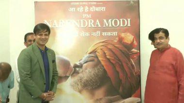 पीएम नरेंद्र मोदी बायोपिक: नितिन गडकरी और विवेक ओबेरॉय ने जारी किया फिल्म का नया पोस्टर, देखें तस्वीरें