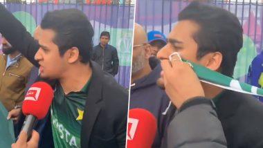 IND vs PAK, CWC 2019: पिज्जा-बर्गर खाने की वजह से हारी टीम, रोते हुए निराश पाकिस्तानी फैन का छलका दर्द