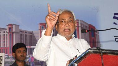 बिहार : मुख्यमंत्री नीतीश कुमार ने गरीबों के लिए पेंशन योजना का शुभारंभ किया