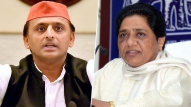 मायावती का बड़ा ऐलान, उत्तर प्रदेश उप चुनाव लड़ेगी बीएसपी, दिल्ली-झारखंड-महाराष्ट्र विधानसभा चुनावों में भी उतरेगी पार्टी