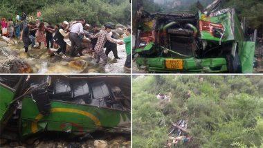हिमाचल प्रदेश: कुल्लू जिले में ओवरलोड हुई बस गहरी खाई में गिरी, दुर्घटना में 44 की हुई मौत