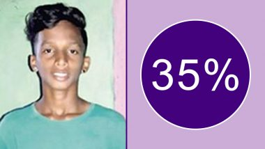 मुंबई से सटे मीरा रोड के अक्षत जाधव ने बोर्ड परीक्षा में बनाया अनोखा रिकॉर्ड, 10वीं के हर विषय में हासिल किए 35 मार्क्स