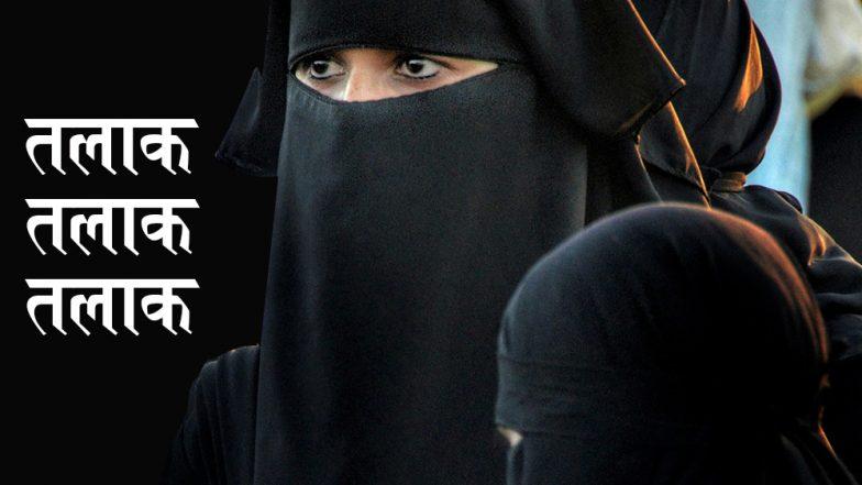 राजस्थान के कोटा में एक दिन में दो महिलाओं को दिया गया तीन तलाक, FIR दर्ज