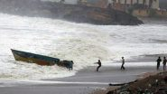 Monsoon 2020: अरब सागर के ऊपर बना कम दबाव का क्षेत्र, मॉनसून के लिए परिस्थितियां अनुकूल
