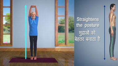 प्रधानमंत्री नरेंद्र मोदी ने योग दिवस से पहले ताड़ासन का वीडियो ट्विटर पर किया पोस्ट