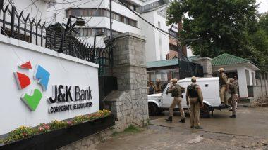 जम्मू-कश्मीर बैंक के बर्खास्त चेयरमैन प्रवेज अहमद नेंगरू की संपत्तियों पर भ्रष्टाचार-रोधी ब्यूरो ने मारा छापा