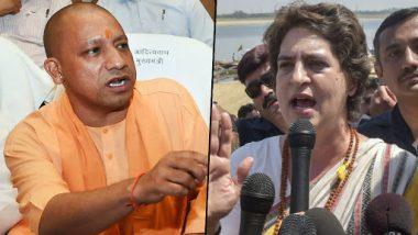 यूपी: प्रियंका गांधी ने आपराधिक घटनाओं लेकर सीएम योगी से पूछा सवाल, कहा- क्या सरकार ने अपराधियों के सामने आत्मसमर्पण कर दिया है?