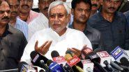बिहार के CM नीतीश कुमार ने कहा- हर ग्राम पंचायत में खुले बैंक शाखा, राज्य सरकार करेगी मदद