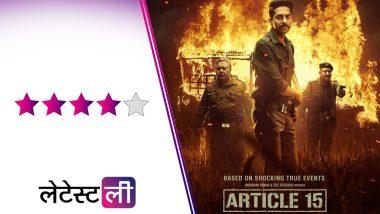 Article 15 Movie Review: समाज से गहरे सवाल पूछती है आयुष्मान खुराना की ये फिल्म, अनुभव सिन्हा का बेहतरीन निर्देशन
