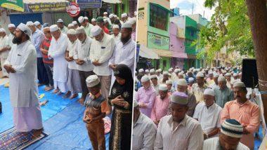 तमिलनाडु: मदुरै में बारिश के लिए मुस्लिम समुदाय के लोगों ने पढ़ी नमाज, रोजा भी रखा