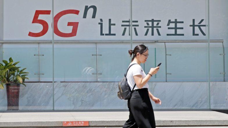 चीन ने व्यावसायिक उपयोग के लिए 5जी लाइसेंस को मंजूरी दी, दूरसंचार उद्योग में की नए युग की शुरुआत