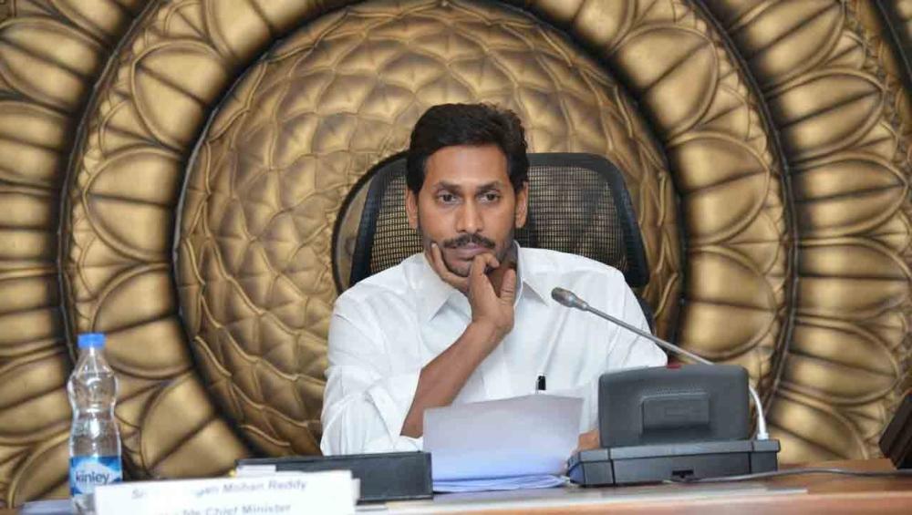 कोरोना वायरस धर्म-जाति नहीं देखता, तबलीगी जमात में जो हुआ वह दुर्भाग्यपूर्ण: CM जगन मोहन रेड्डी
