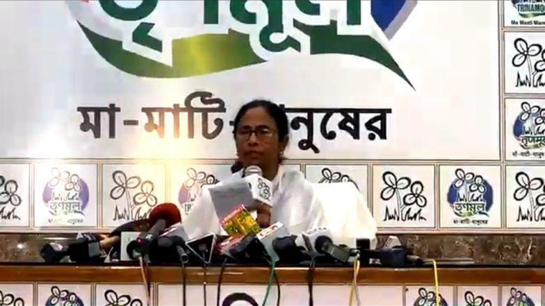 ममता का बीजेपी पर आरोप, कहा- तृणमूल कांग्रेस की रैली फ्लॉप करने के लिए केंद्र ने ट्रेन रोकी