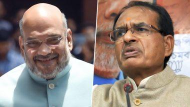 BJP को मध्य प्रदेश में मिले बंपर समर्थन के बाद पार्टी में बढ़ा शिवराज सिंह चौहान का कद, अमित शाह ने दी ये बड़ी जिम्मेदारी