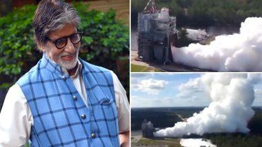 Fake Tweet का शिकार हुए अमिताभ बच्चन, बरसाती बादल काVIDEO शेयर करने पर हुए ट्रोल